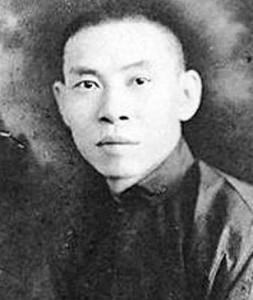 The infamous Du Yu Sheng.